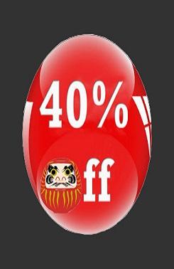 Deconto de 40%