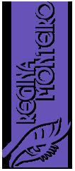 Loja Regina Monteiro