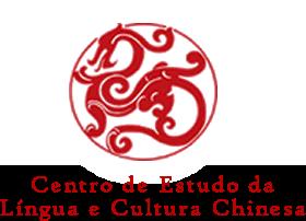 Centro de Estudo da Língua e Cultura Chinesa