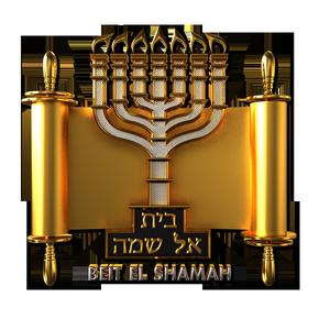 Judaísmo da Unidade