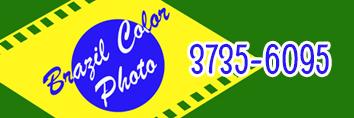 Brazilcolorphoto