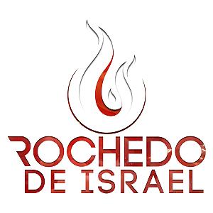 Rochedo de Israel