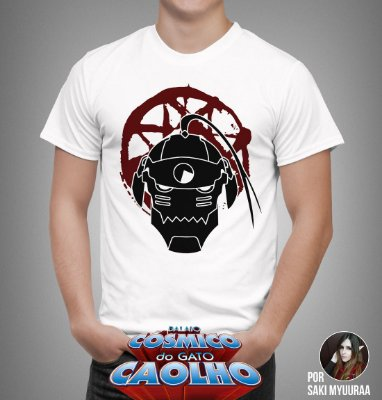 Camiseta - Alphonse