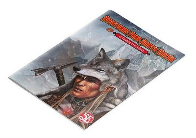 Dungeons & Dragons - Aventuras para a Quinta Edição 09: O Templo Caído