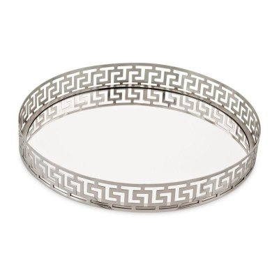 Bandeja redonda em metal prata 30cm