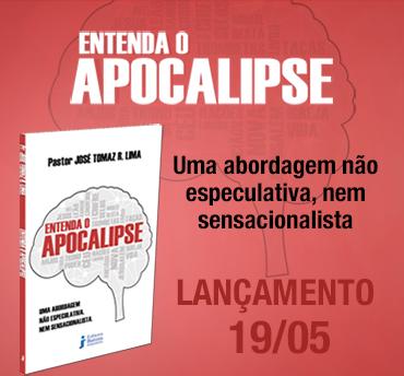 Entenda o apocalipse