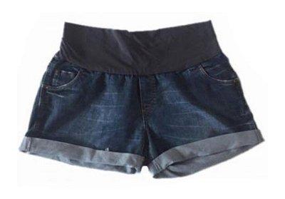 Shorts Jeans Gestante Emma Fiorezi