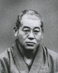 Iniciação em Reiki Usui Tibetano - nível 3A - a distância