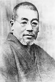 Iniciação em Reiki Usui Tibetano - nível I - a distância