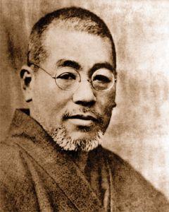 Iniciação em Reiki Usui Tibetano - nível II - a distância