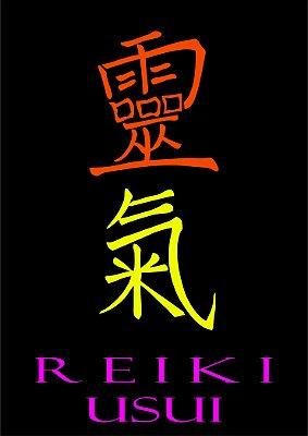Iniciação de Mestrado em Reiki Usui Tibetano a distância