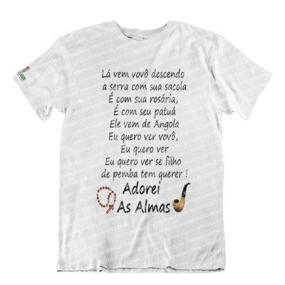 Camiseta Lá Vem Vovô Descendo a Serra
