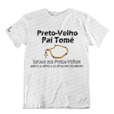 Camiseta Pai Tomé