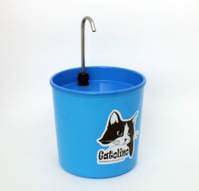Bebedouro Colors Gatolino Azul