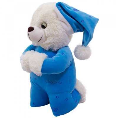 Pelúcia Urso Que Reza Pijama Azul Escuro
