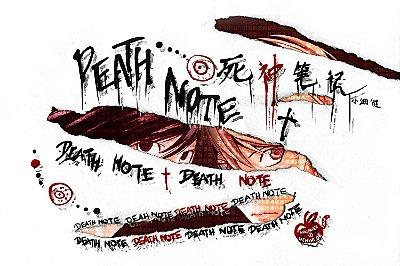 Quadro Anime Death Note - Escrito 2