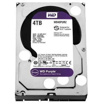 HD 4TB WESTERN DIGITAL PURPLE PARA CFTV - WD40PURX