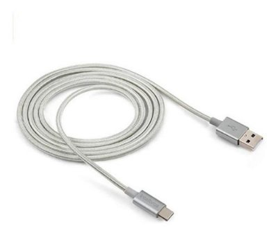 CABO USB TYPE C 1.5M NYLON INTELBRAS BR EUAC15NB