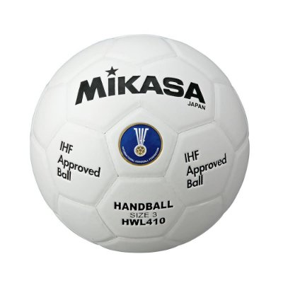 Bola de Handebol Mikasa Hwl410 - Padrão IHF