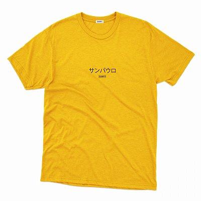 Camiseta Japanese