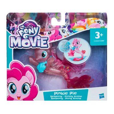 My Little Pony Movie Sereia