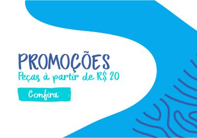 Banner Secundário - Promoções