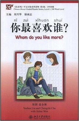 Leitura chinesa - Quem você gosta mais?