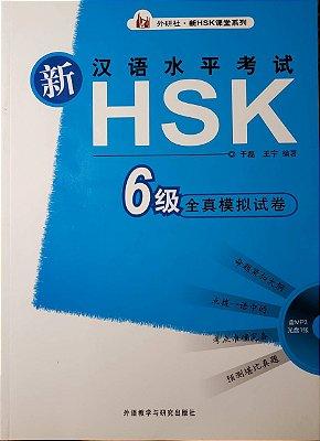 Preparatório do HSK - Nível 6