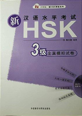 Preparatório do HSK - Nível 3