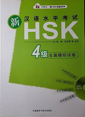 Preparatório do HSK - Nível 4