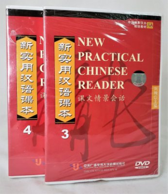 New Practical Chinese Reader Vol. 3 e Vol. 4: Conversação (DVD)