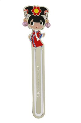 Marcador de Livro - Gé ge (格格) - Princesa