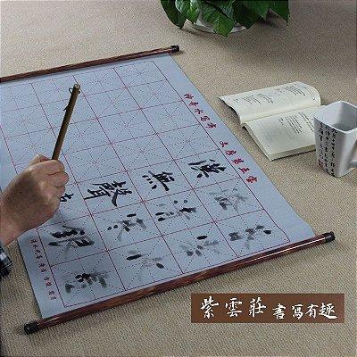 Pincel e Pano de pincel de caligrafia escrita água