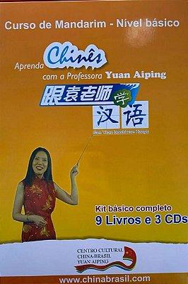 Aprenda Chinês com a professora Yuan Aiping