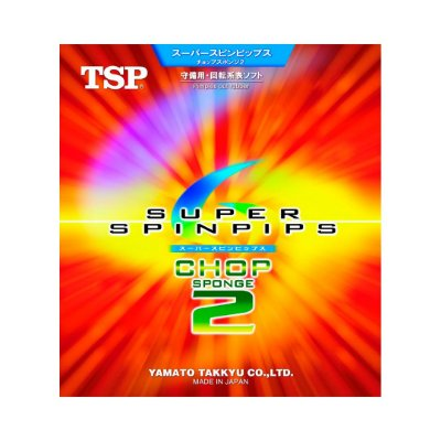 Borracha TSP Super Spinpips Chop 2