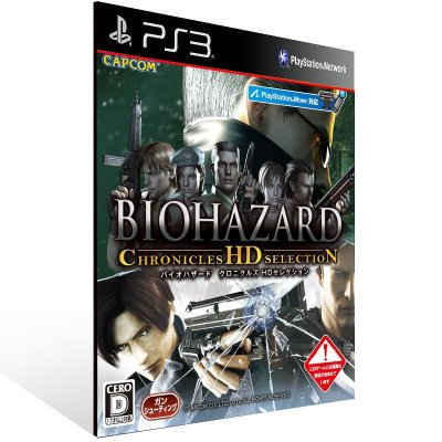 Resident Evil Chronicles Hd Collection - Ps3 Psn Mídia Digital