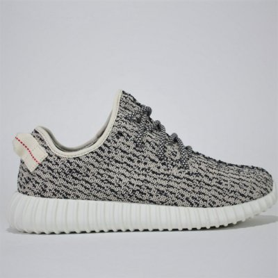 Adidas Yeezy 350 Boost 'Turtle Dove' PK - ENCOMENDA