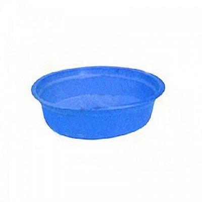 Cumbuca Plastica Oval Azul Trik Trik 10 unids (consultar disponibilidade antes da compra)