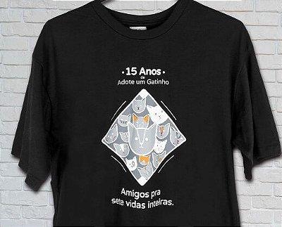 Camiseta Unissex 15 anos Adote Um Gatinho
