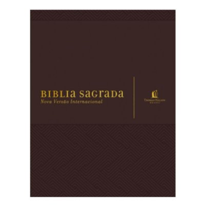 BÍBLIA SAGRADA - SUA BÍBLIA PARA ANOTAÇÃO - MARROM