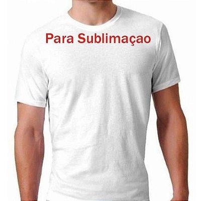 PROMOÇÃO - Pacote com  50 Camisetas Brancas Masculinas 100% POLIÉSTER PARA SUBLIMAÇÃO . R$6,40 Cada