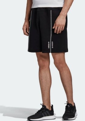 Bermuda Adidas Moleton Originals - GD9317