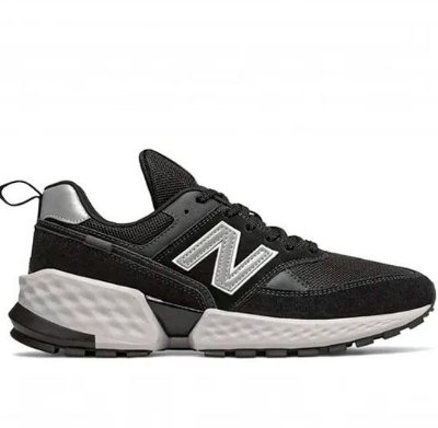 Tenis New balance - MS574ACL
