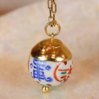Pingente Bola Chinês
