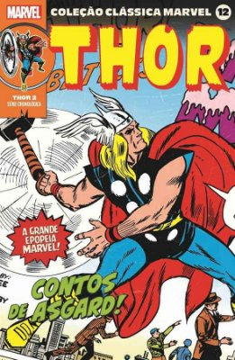 Coleção Clássica Marvel Vol. 12 - Thor Vol. 2