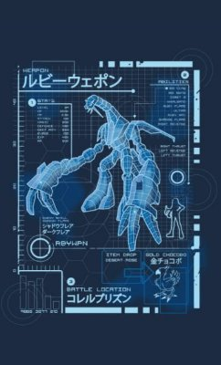 Camiseta  Final Fantasy  Blueprint