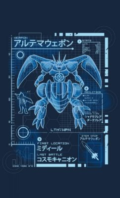 Camiseta  Final Fantasy Ultimate Blueprint