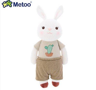 Pelúcia Metoo Coelho Primavera Boy - Metoo