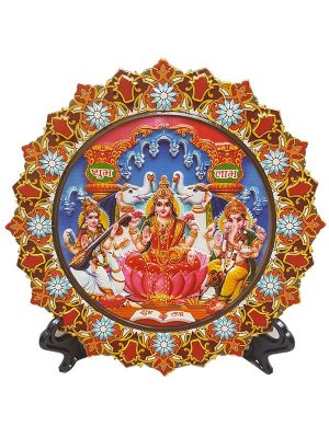 """Mandala Deusa """"LAKSHMI"""" - Hindu"""