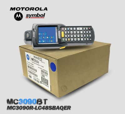 Coletor de Dados Motorola-Symbol → MC3090R